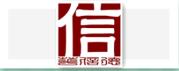 石家庄市华信德财务咨询有限公司
