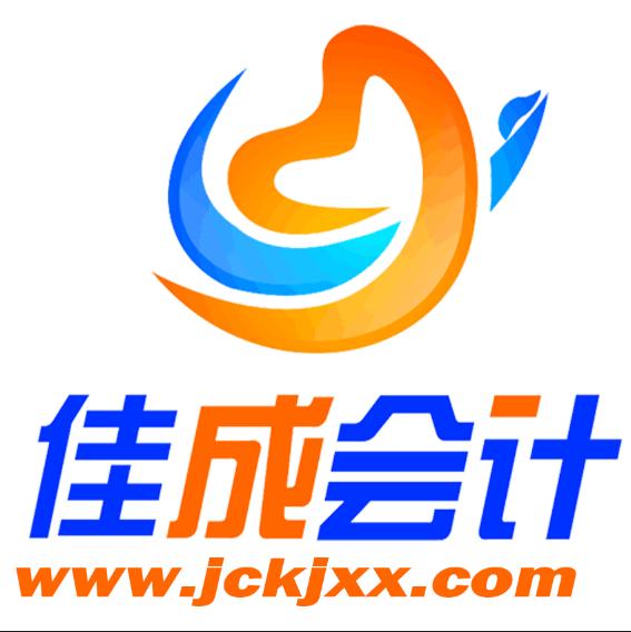 宜昌市佳成职业培训学校(西陵校区)