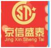 京信盛泰(北京)财务顾问有限公司