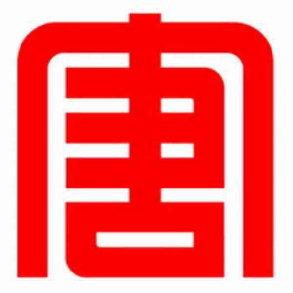 北京大唐先兴软件技术有限公司