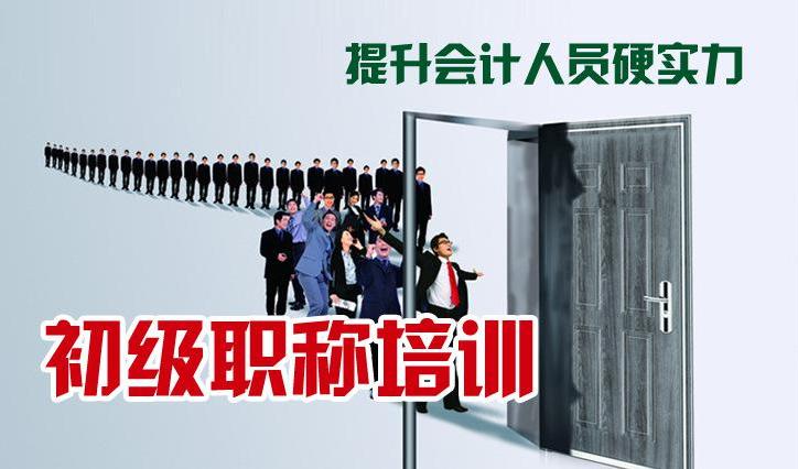 石家庄希朗会计培训学校