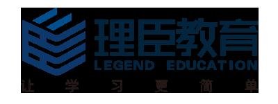 沈阳理臣会计培训学校