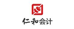 芜湖仁和会计培训学校总部