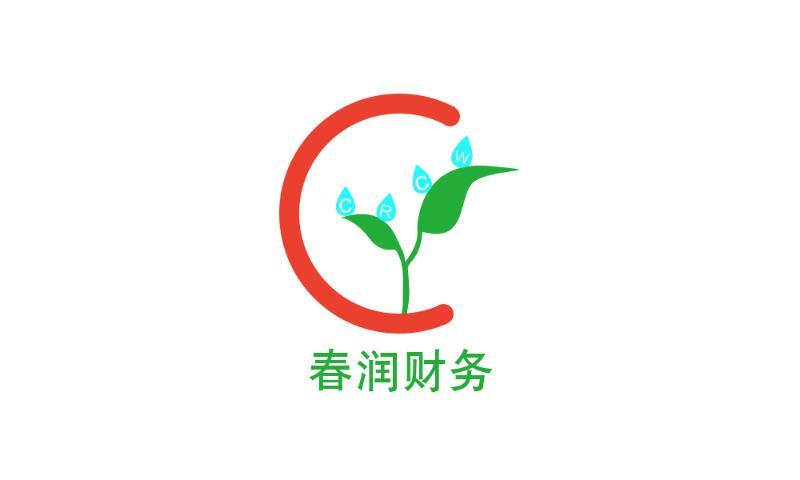 石家庄春润财务咨询有限公司