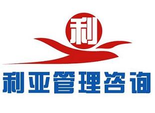 赤峰利亚企业管理咨询有限公司