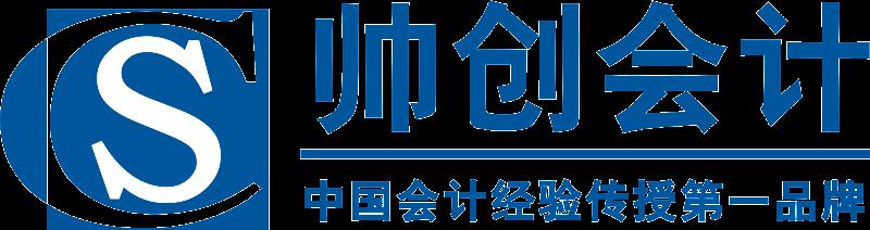 广西帅创会计服务有限公司