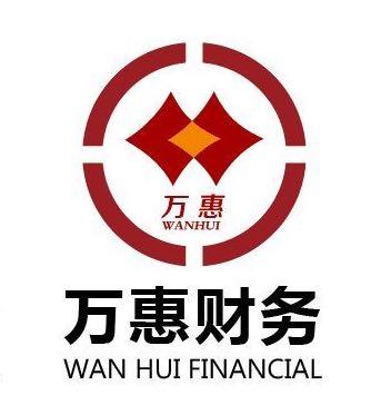 石家庄万惠企业管理咨询有限公司
