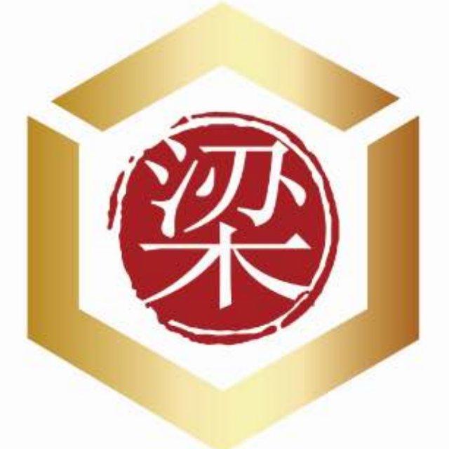 大庆市萨尔图区梁继刚会计咨询服务工作室