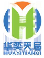 新疆华奕天启财税咨询有限责任公司
