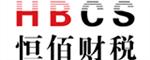 兰州恒佰财税咨询有限公司