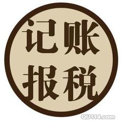 宁夏优云财管会计代理有限公司