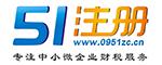 ub8优游平台注册企橙财税服务ub8优游平台注册