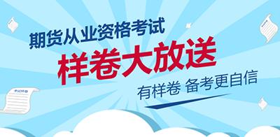 dy电影恐怖鬼片春叫鬼特考网:大型考试资讯网站2014春節日期