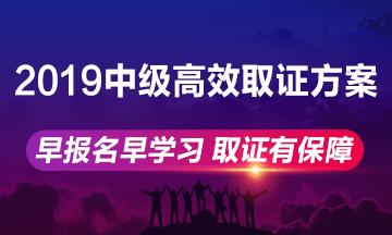 四川财政会计网