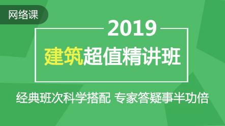 2019年经济师建{Q_2019一建工程经济考点解析 流动资产管理和总结