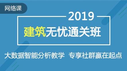 2019年经济师中级建{Q_关于重庆市2019年中级经济师报名时间及入口