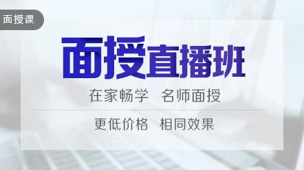 税法2020-面授直播班2020