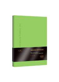 行早-康奈尔笔记本-薄荷绿
