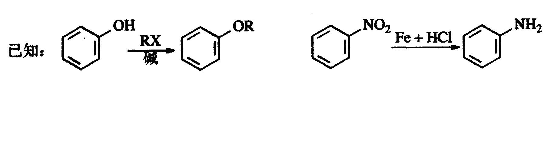 化学线段矢量图