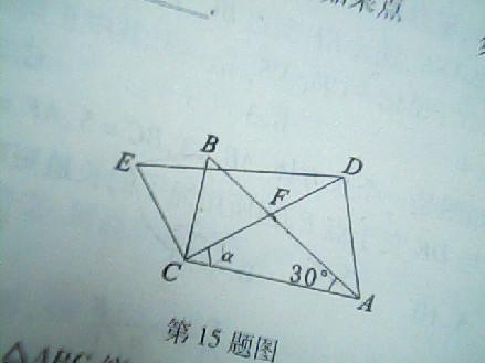 """三角形旋转-""""网络1对1""""答疑"""