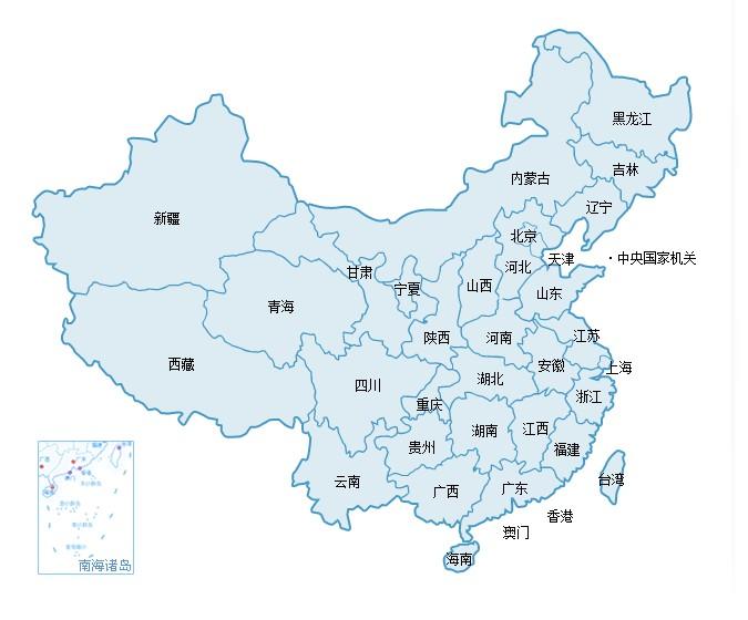山西省会计继续教育_福建省厦门市会计专业技术人员继续教育网上培训
