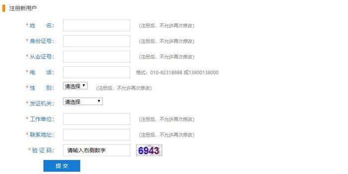 论会计人员继续教育_黑龙江省直高级会计人员继续教育网上培训