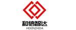 宁夏和信智达财务管理咨询有限责任公司