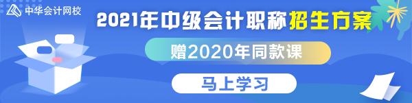 重庆市注册税务师协会召开奖惩维权委员会工作会