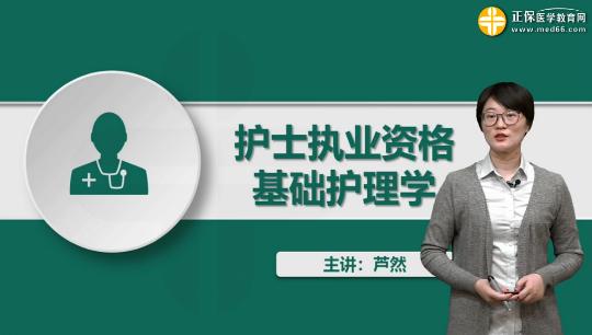 平安彩票网北京快乐8投注